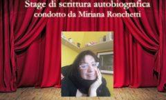 Scrittura Autobiografica e Scrittura Cinematografica